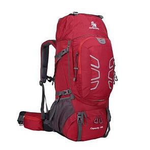Туристичний рюкзак для трекинга 60 литра. Красный.