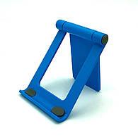 Настольный держатель, подставка для телефонов L-302 Blue