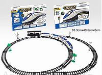 Детская Железная дорога 9004