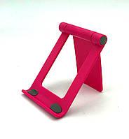 Настольный держатель, подставка для телефонов L-302 Pink