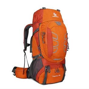 Туристичний рюкзак для трекинга 60 литра. Оранжевый.