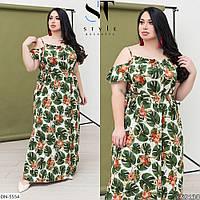 Платье женское 04098нт батал