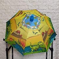 Детский зонтик с встроенным чехлом динозавры