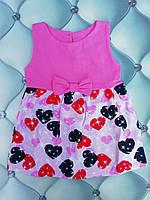 Платье летнее девочке Сердечки, р. 104 и 116, хлопок , маломерит