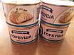 Рыба Горбуша натуральная 230 грамм, фото 2