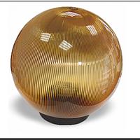 Садово-парковый светильник шар опал золотой 150 мм, фото 1