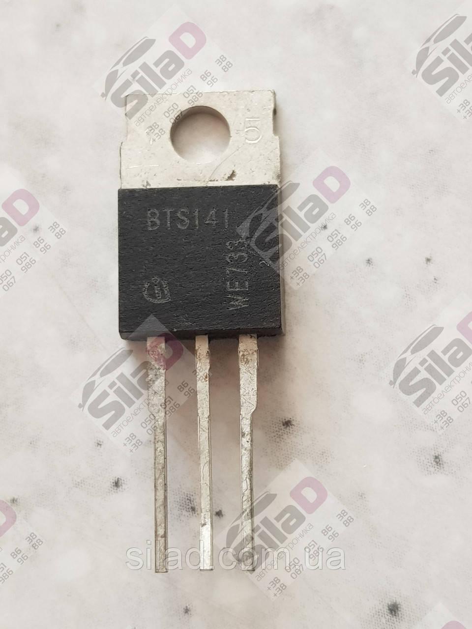 Транзистор BTS141 BTS141BKSA1 Infineon корпус TO-220-3