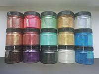 Порошковые перламутровые красители для эпоксидных смол ПК-Глори