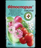 """Біофунгіцид """"Фітоспорин"""", 200 г."""