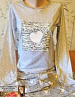 Пижама подросток для девушки Турция  манжет 12, 13, 14, 15, 16, 17, 18 лет