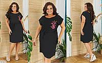 Платье женское 05216нт батал