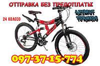 ✅Подростковый Горный Велосипед Azimut Tornado 24 D+ ЧЕРНО-КРАСНЫЙ