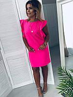 """Женское платье с рюшами на плечах от производителя TM """"Lady Butik"""""""