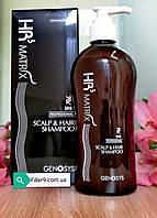 Genosys Clinical Hair Sampoo (Клиникал Хеир Шампу) Шампунь от выпадения и для стимуляции роста волос, 300 мл