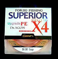 Шнур рыболовный Dr. Agon Superior Orange PE X4 100 метров