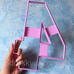 Вирубка ТОРТ - ЦИФРА 26см. #4 / Вырубка - формочка для торта - цифры 26 см.