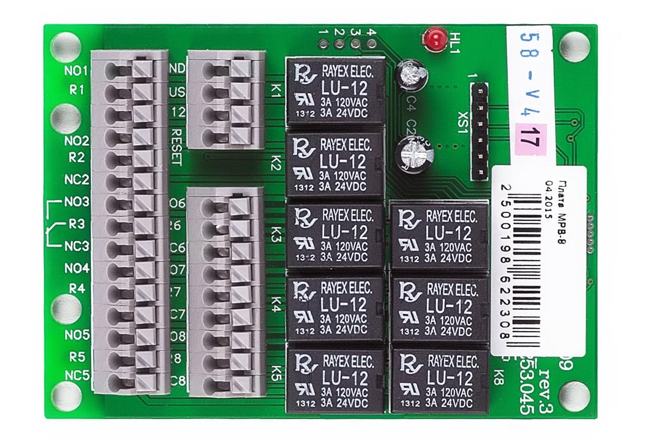 Модуль МРВ-8