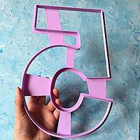 Вирубка ТОРТ - ЦИФРА 26см. #5 / Вырубка - формочка для торта - цифры 26 см.