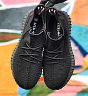 """Мужские кроссовки в стиле Adidas Yeezy Boost 350 """"Black Edition"""""""