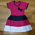 Плаття для дівчинки 6-9 років Туреччина AKKU, фото 4