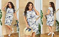 Платье женское 05209нт батал