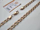 Золотий ланцюг Б/У Бісмарк 24.01 грама 55 див. Золото 585 проби, фото 3