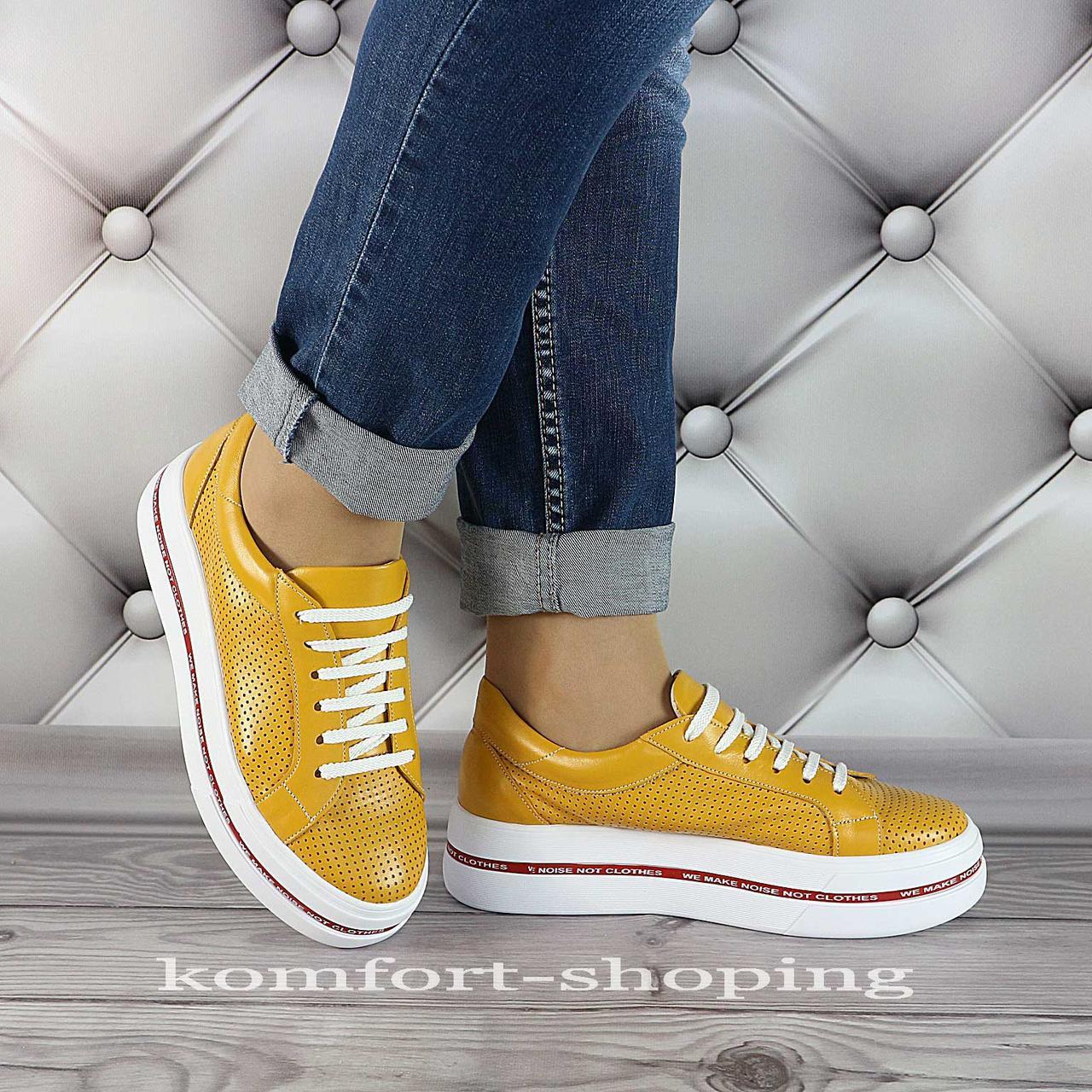 Женские кожаные горчичные кроссовки на шнуровке   V 1300