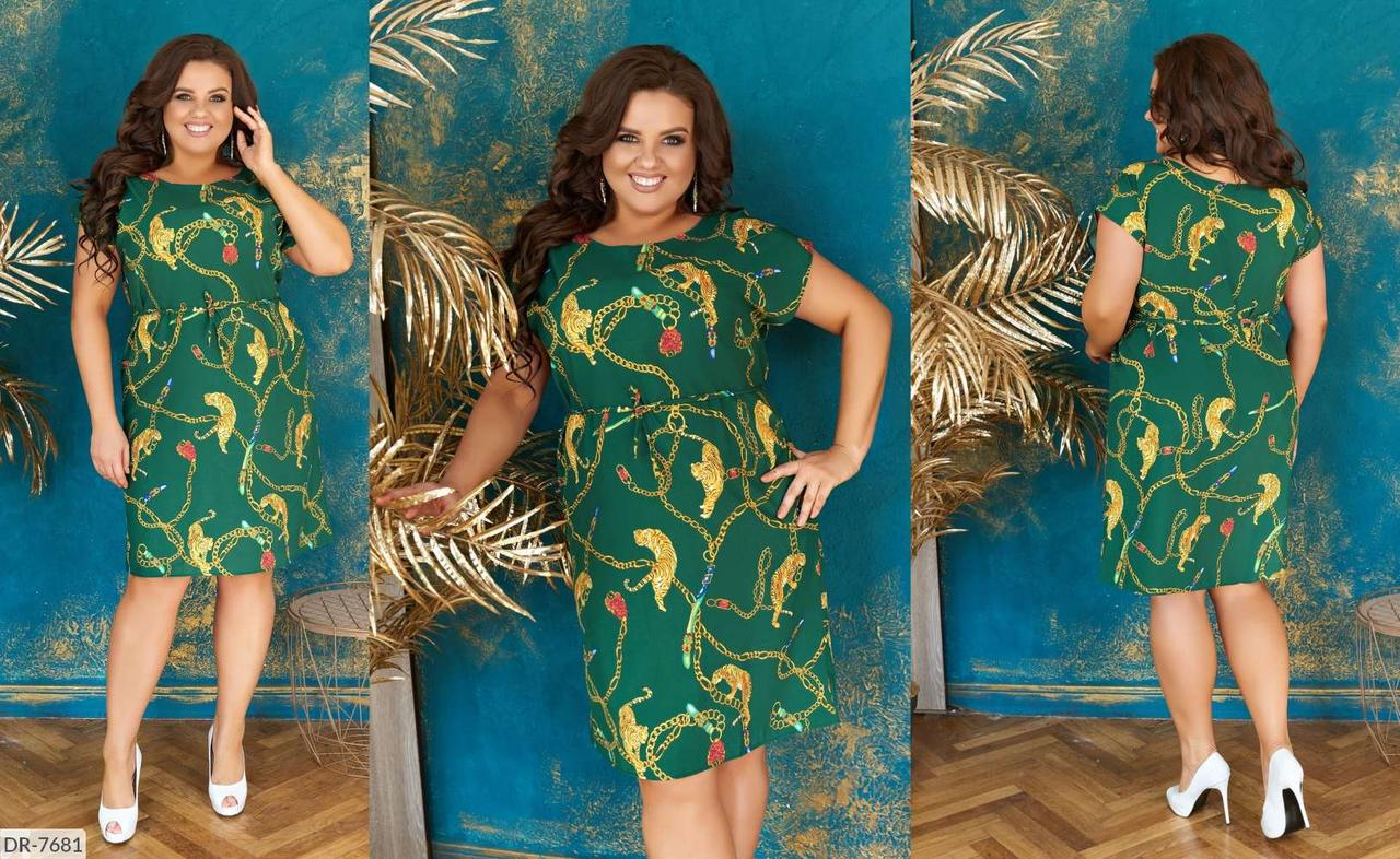 Платье женское 05207нт батал