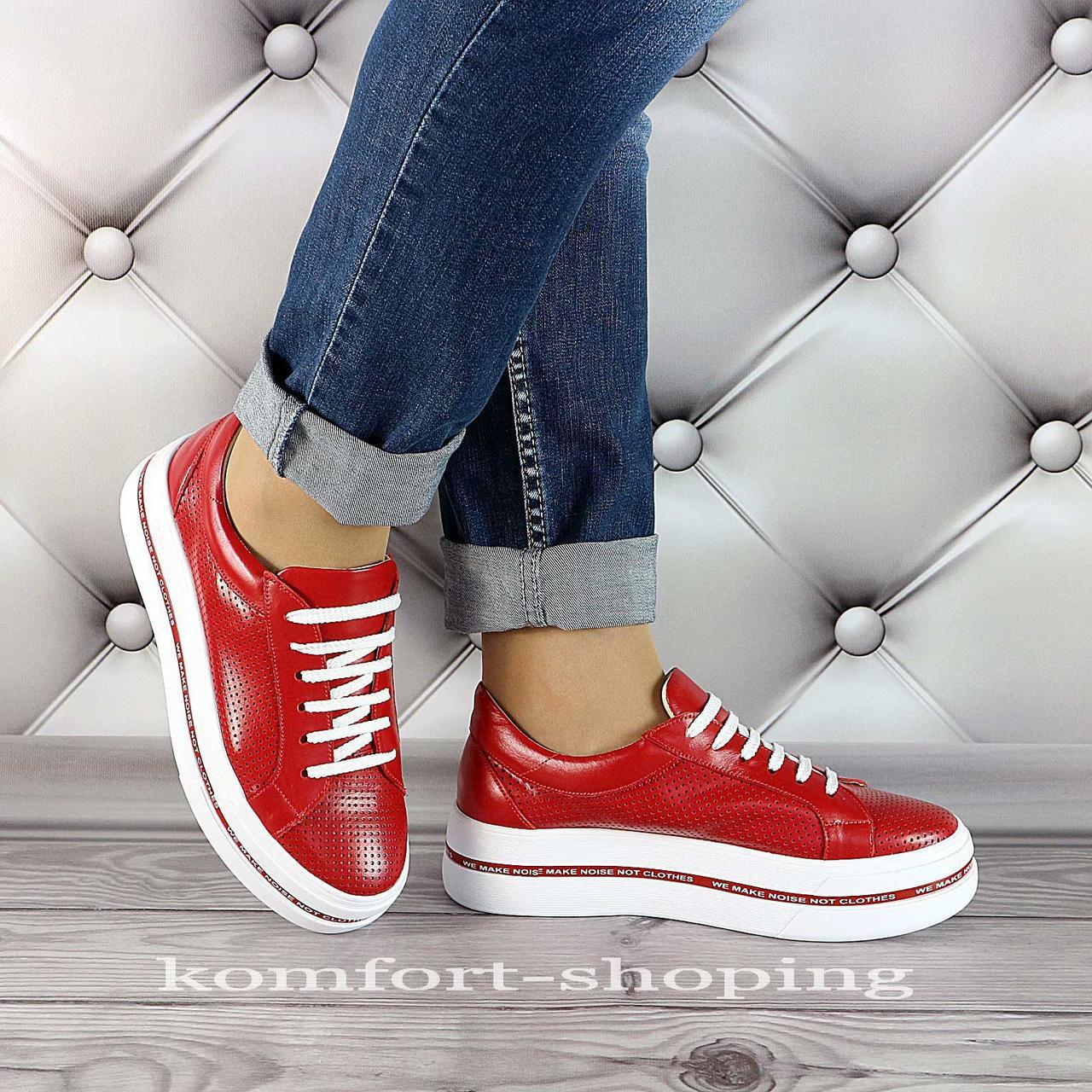 Женские кожаные красные кроссовки на шнуровке   V 1300