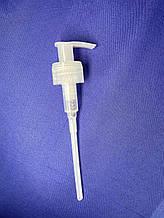 Дозатор для жидкого мыла 28/410 LP-101 с ребристой юбкой (1000шт. в упаковке)