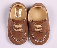 Детская кожаная  обувь для малышей, туфли, мокасины, пинетки голубые, серые, коричневые,  размер 17, 18,19