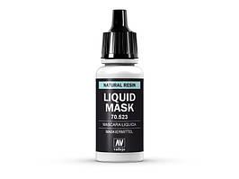 Жидкая маска (резина) 17 мл. VALLEJO 70523