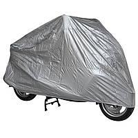 Накрыть Мотоцикл Скутер Custom Naked Водонепроницаемый ПВХ Универсальный Серебро