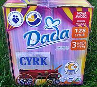 Подгузники Памперсы DADA Premium 3 midi 128шт Польша , фото 1