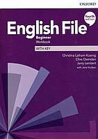 English File Beginner Workbook (4th edition)