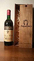 Вино 1957 года Bodegas Romero Испания, фото 3
