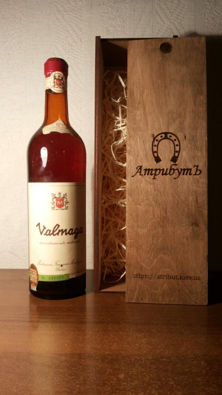 Вино 1958 року Valmaga Італія