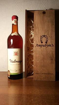 Вино 1958 року Valmaga Італія, фото 2