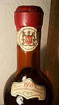 Вино 1958 року Valmaga Італія, фото 3