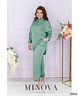 Элегантный брючный костюм, брюки с высокой посадкой, с небольшими манжетами с 50 по 64 размер, фото 2
