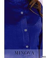 Элегантный брючный костюм, брюки с высокой посадкой, с небольшими манжетами с 50 по 64 размер, фото 6