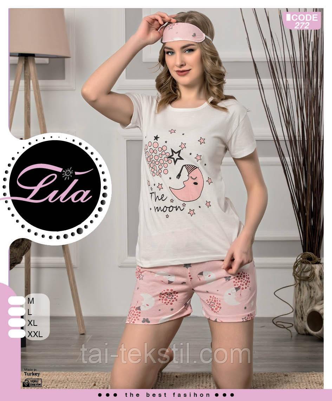 Пижама женская футболка и шорты +маска для сна т.м SAFIR Турция S-M-L-XL Много моделей