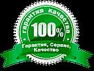 Купальник Бандо Пуш-Ап Victoria's Secret 36B (80В)/ М, Зеленый, фото 2