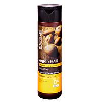 """Шампунь """"Роскошные волосы"""" для поврежденных волос Dr. Sante Argan Hair 250 мл"""