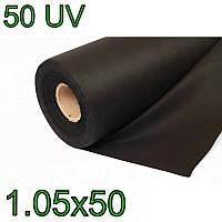 Агроволокно AgroStar черное Р-50 (50г/м2) 1.05x50м, для клубники