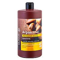 """Шампунь """"Роскошные волосы"""" для поврежденных волос Dr. Sante Argan Hair 1000 мл"""