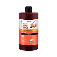 Шампунь для ослабленных и склонных к выпадению волос Dr.Sante Anti Hair Loss Shampoo 1000 мл