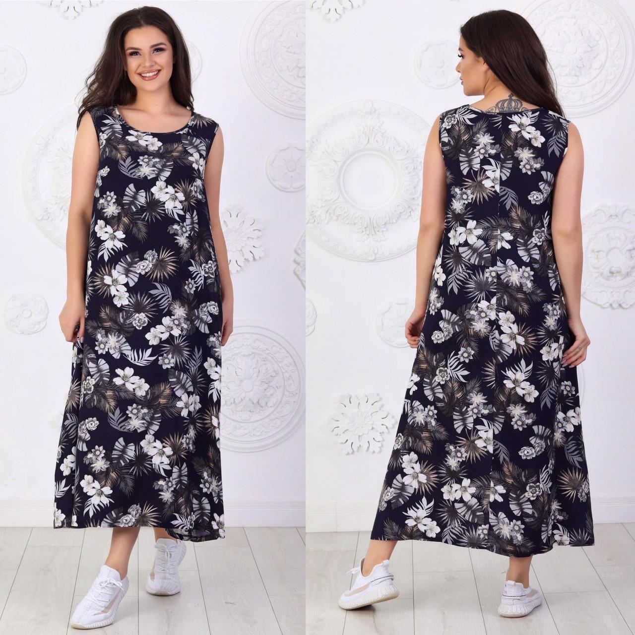 Платье длинное, летнее, свободного стиля штапельное, 2 цвета р.S(42-44), М( 46-48), L(50-52), XL (54-56) 006И