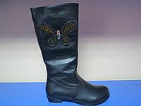 Распродажа!Демисезонные сапоги/ботинки для девочки тм Arial  35р(22см стелька)