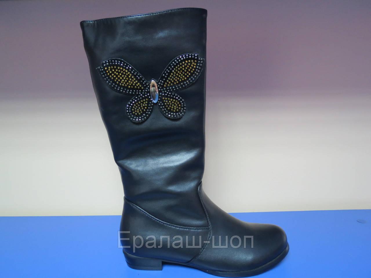 83a5202f9 Распродажа!Демисезонные сапоги/ботинки для девочки тм Arial 35р(22см стелька)  -